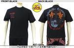 【テンストライク/TEN STRIKE】ウィングホイール柄プリント&刺繍半袖Tシャツ AST-129