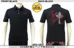【テンストライク/TEN STRIKE】クロス柄刺繍&プリント半袖ポロシャツ APS-125