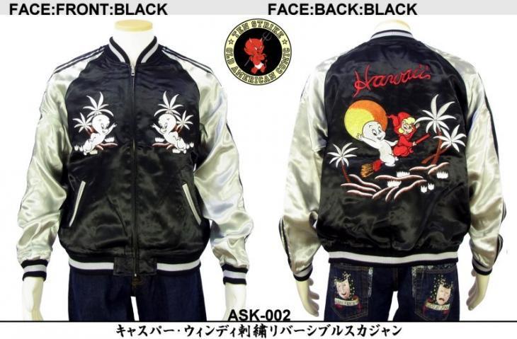 【TENSTRIKE/テンストライク】キャスパー・ウィンディ刺繍リバーシブルスカジャン 品番ASK-002 ブラック