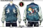 【TENSTRIKE/テンストライク】キャスパー・ウィンディ刺繍リバーシブルスカジャン 品番ASK-002 ブルー