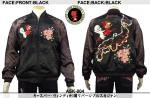 【TENSTRIKE/テンストライク】キャスパー・ウィンディ刺繍リバーシブルスカジャン ASK-004 ブラック