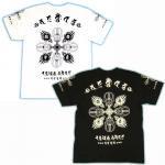 【マハースカ/梵字】金剛羯磨Tシャツ MST-10 白/黒