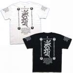 【マハースカ/梵字】不動三昧Tシャツ MST-16 白/黒