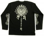 【マハースカ/梵字】阿弥陀来迎/長袖Tシャツ MSL-12 白/黒