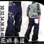 【花旅楽団】桜柄刺繍デニムパンツ  品番SP-201 色ネイビー