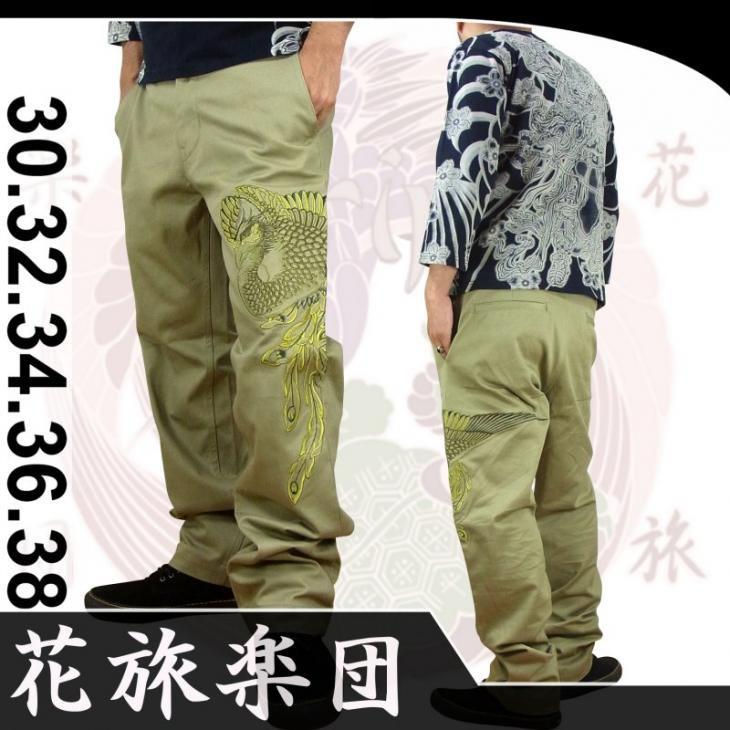 【花旅楽団】鳳凰柄刺繍チノパンツ  品番SP-203 色カーキ/ブラック