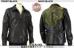 【花旅楽団】鳳凰柄刺繍襟付ライダースジャケット  品番SLRJ-003 色ブラック