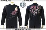 【龍桜】月桜柄刺繍切替長袖Tシャツ RLT-203 色ブラック