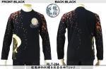 【龍桜】桜風神柄刺繍&抜染長袖Tシャツ RLT-204 色ブラック/レッド