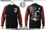 【龍桜】桜三味線髑髏柄刺繍&抜染長袖Tシャツ RLT-206 色ブラック/ネイビー