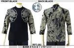 【龍桜】龍頭観音柄抜染七分袖Tシャツ RPT-202 色ブラック/ネイビー