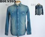 【HOUSTON/ヒューストン】デニム長袖ワークシャツ 品番4847 色ブルー/ヴィンテージウォッシュ