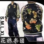 【花旅楽団】宴猫蝶柄刺繍リバーシブルスカジャン  品番SKJ-174 色ブラック(裏:ピンク)