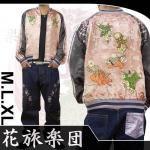 【花旅楽団】宴猫蝶柄刺繍リバーシブルスカジャン  品番SKJ-174 色:ピンク(裏:ブラック)