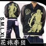 【花旅楽団】仁王柄刺繍リバーシブルスカジャン  品番SKJ-173 色ブラック(裏:ブラウン)