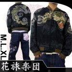【花旅楽団】渦龍柄刺繍リバーシブルスカジャン  品番SKJ-175 色ブラック(裏:ブラック)