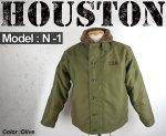 【HOUSTON/ヒューストン】N-1デッキジャケット 品番5N-1
