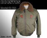 【HOUSTON/ヒューストン】B-15A/デッキジャケット 品番5503