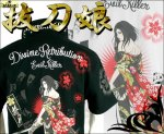 【絡繰魂】抜刀娘 結愛ポロシャツ(レイヤードポロシャツ) 品番231184 色:ホワイト/ブラック/ピンク