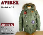 【AVIREX/アヴィレックス】N-3B WAPPEN MODIFIED 品番6122044 色ダークブラウン/セージグリーン