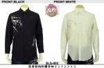 【花旅楽団】枝垂桜柄刺繍コットンシャツ 品番SLS-002 色ブラック/ホワイト