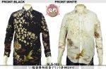 【花旅楽団】桜金魚柄抜染長袖シャツ 品番SLS-102 色ブラック/ホワイト