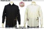 【花旅楽団】月藤兎柄刺繍長袖シャツ 品番SLS-101 色ブラック/ホワイト