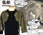 【龍桜】鳳凰柄抜染ヘンリーネックTシャツ 品番RPT-303 色ブラック/ネイビー