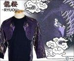 【龍桜】鳳凰柄抜染七分袖Tシャツ 品番RPX-001 色ブラック/ネイビー