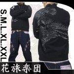 【花旅楽団】鷹柄刺繍ジップスウェット 品番SW-302 色ブラック