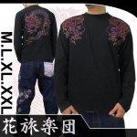【花旅楽団】赤龍柄刺繍長袖Tシャツ 品番LT-305 色ブラック/ホワイト