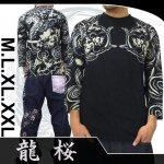 【龍桜】渦伏龍柄抜染七分袖Tシャツ 品番RPT-302 色ブラック/ネイビー
