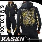 【RASEN/らせん】龍虎柄刺繍セットアップ 品番2RSU-301 色ブラック