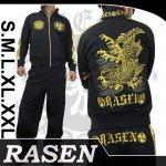 【RASEN/らせん】金鯱柄刺繍セットアップ 品番2RSU-302 色ブラック