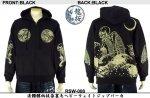 【龍桜】波髑髏柄抜染裏毛ヘビーウェイトジップパーカー 品番RSW-008 色ブラック