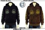 【龍桜】ガシャ髑髏柄刺繍ベロアジャケット 品番RSW-004 色ブラック/ブラウン