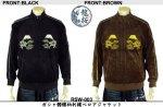 【龍桜】ガシャ髑髏柄刺繍ベロアジャケット 品番RSW-003 色ブラック/ブラウン