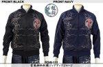 【龍桜】雲風神柄刺繍ジップアップジャージ 品番RSW-111 色ブラック/ネイビー