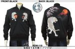 【龍桜】桜暁富士虎刺繍ジップジャージ 品番RSW-118 色ブラック