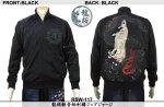 【龍桜】龍頭観音柄刺繍ジップジャージ 品番RSW-117 色ブラック