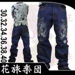 【花旅楽団】阿吽龍柄刺繍デニムパンツ SP-301 ネイビー
