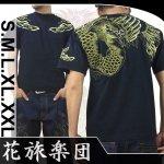 【花旅楽団】鳳凰柄刺繍半袖Tシャツ STX-001 色ブラック/ゴールド、グレイ
