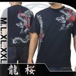 【龍桜】筋彫龍柄刺繍半袖Tシャツ RST-301 色ブラック/ホワイト