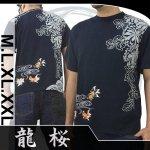 【龍桜】菊金魚柄刺繍&抜染半袖Tシャツ RST-303 色ブラック/ネイビー