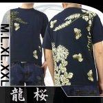 【龍桜】藤蝶柄刺繍&抜染半袖Tシャツ RST-304 色ブラック/ネイビー