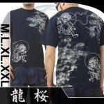 【龍桜】風雷神柄刺繍&抜染半袖Tシャツ RST-305 色ブラック/ネイビー