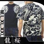 【龍桜】渦伏龍柄抜染プリント半袖Tシャツ RST-306 色ブラック/ホワイト