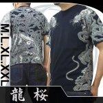 【龍桜】龍虎柄抜染プリント半袖Tシャツ RST-307 色ブラック/ネイビー