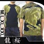 【龍桜】鳳凰柄抜染プリント半袖Tシャツ RST-308 色ブラック/ネイビー