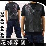 【花旅楽団】桜柄刺繍レザーベスト SLVS-001 色ブラック